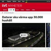 svt-datahall-skarpnack